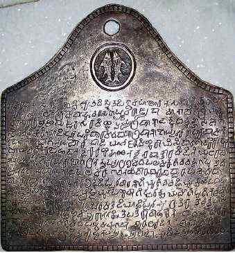 Koperen plaat met Alupa-inscriptie