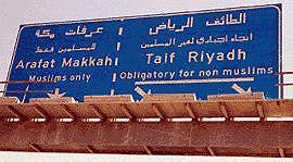 Mekka is voor niet-moslims verboden gebied.