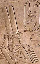 Tetisheri met gierkap, op de offerstele van Ahmose